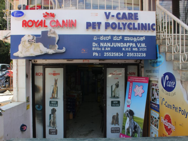 Pet Labs in Koramangala Bangalore